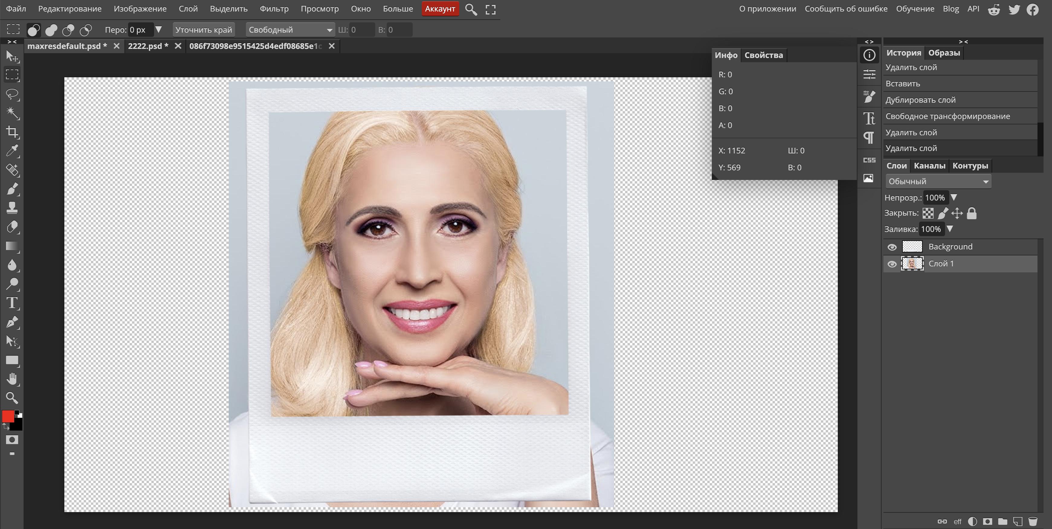 Как в Photoshop Online вставить рамку - photopea