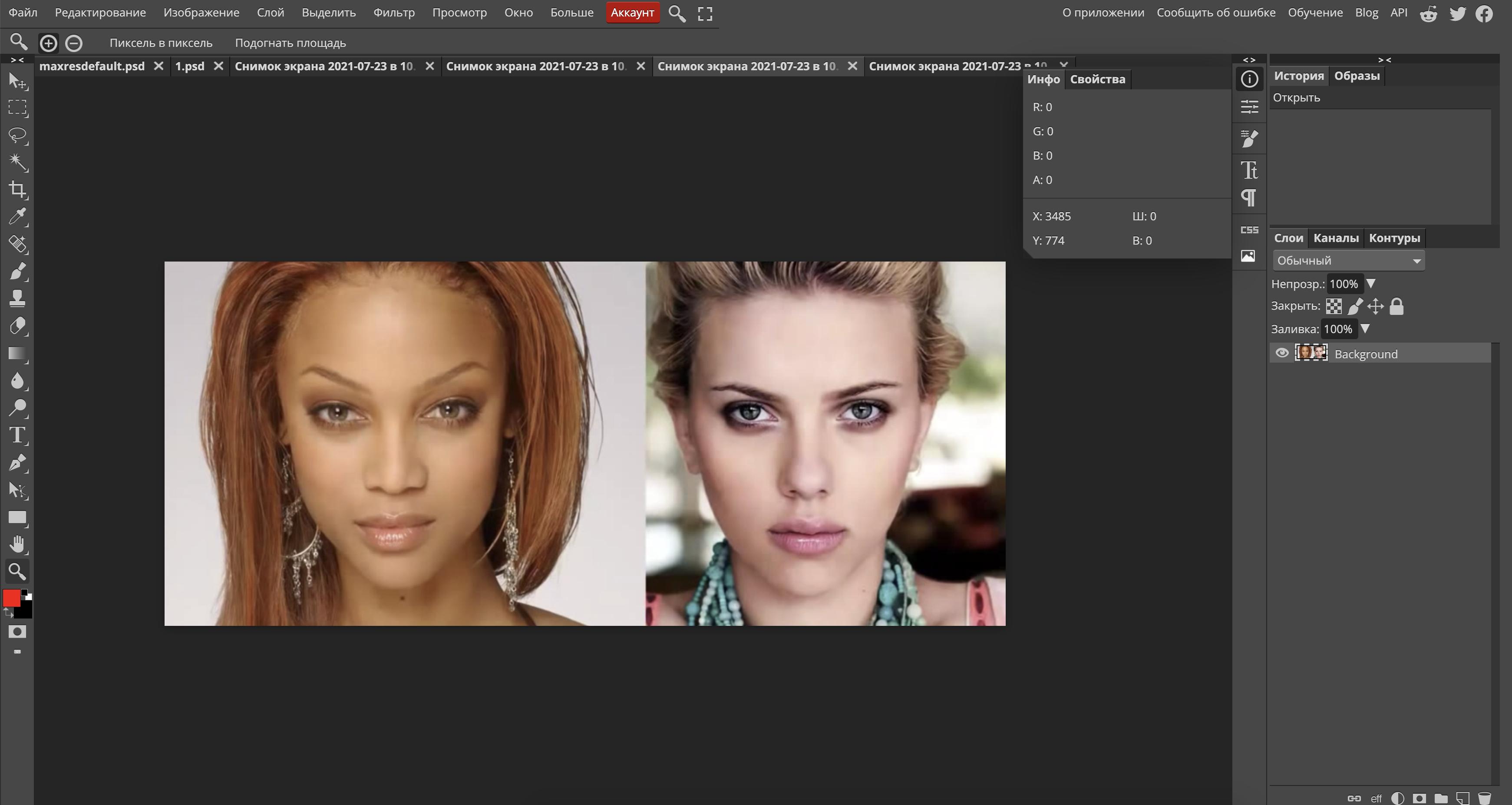 Как заменить лицо в Photoshop Online - photopea
