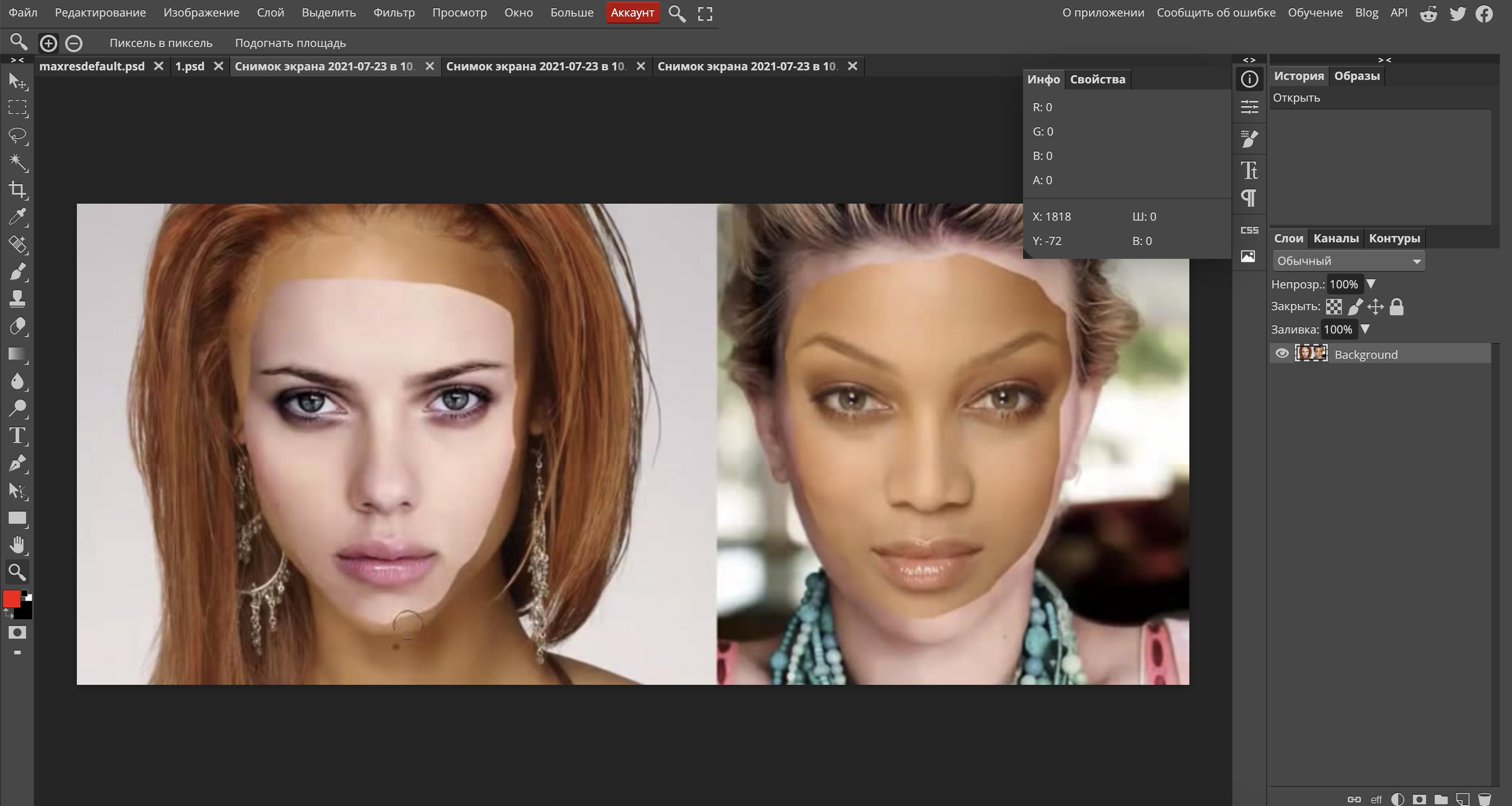 Photoshop Online замена лица - photopea