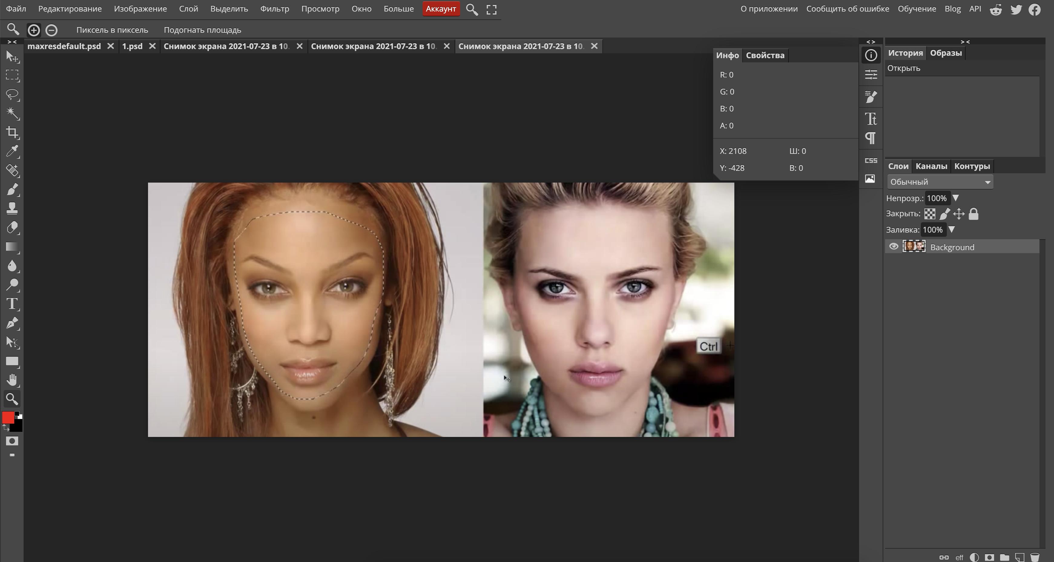 Как в Photoshop Online заменить лицо - photopea